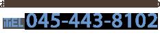 TEL:0120-212-322 平日9:00〜17:00対応 お急ぎの場合は090-4004-4280まで!